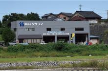 建築板金タケシマ